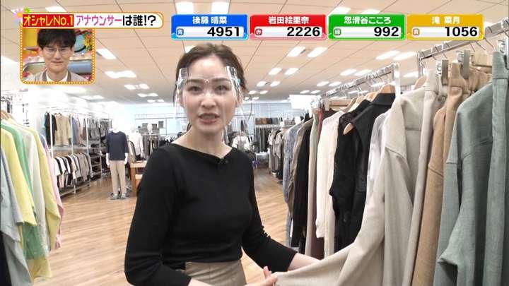 2021年04月15日岩田絵里奈の画像14枚目