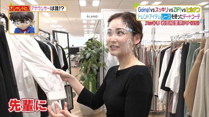 2021年04月15日岩田絵里奈の画像15枚目