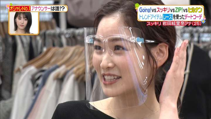 2021年04月15日岩田絵里奈の画像16枚目