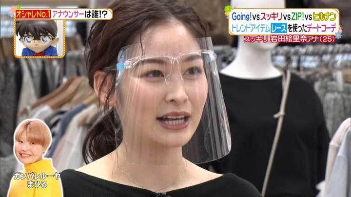 2021年04月15日岩田絵里奈の画像17枚目