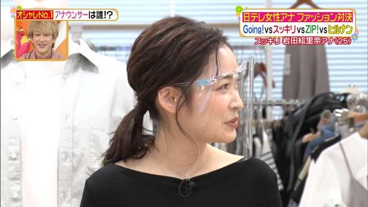 2021年04月15日岩田絵里奈の画像19枚目