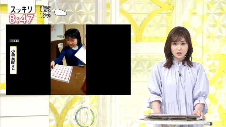 2021年04月16日岩田絵里奈の画像06枚目