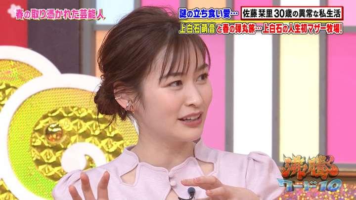 2021年04月16日岩田絵里奈の画像15枚目