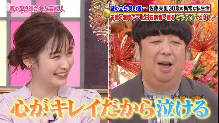 2021年04月16日岩田絵里奈の画像20枚目
