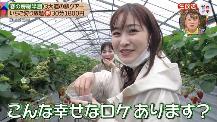 2021年04月17日岩田絵里奈の画像10枚目
