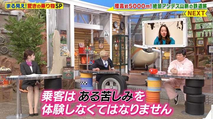 2021年04月19日岩田絵里奈の画像24枚目
