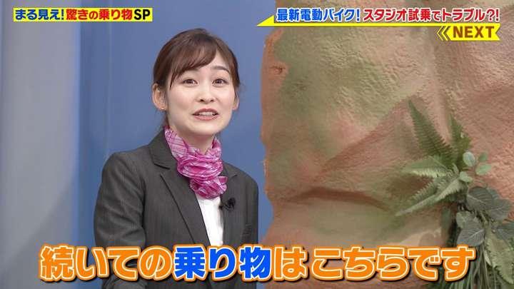 2021年04月19日岩田絵里奈の画像25枚目