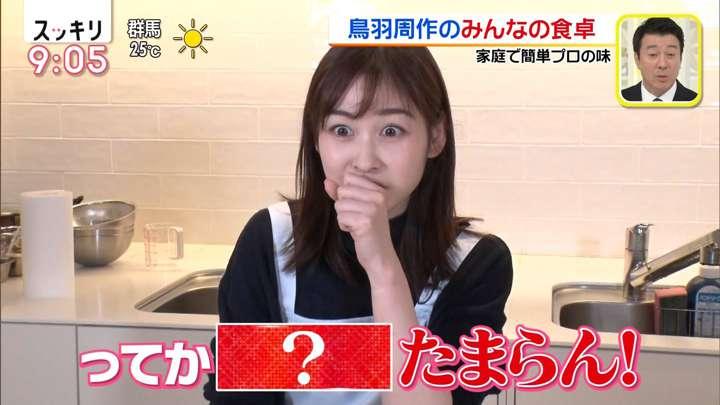2021年04月21日岩田絵里奈の画像09枚目