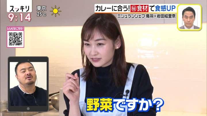 2021年04月21日岩田絵里奈の画像16枚目
