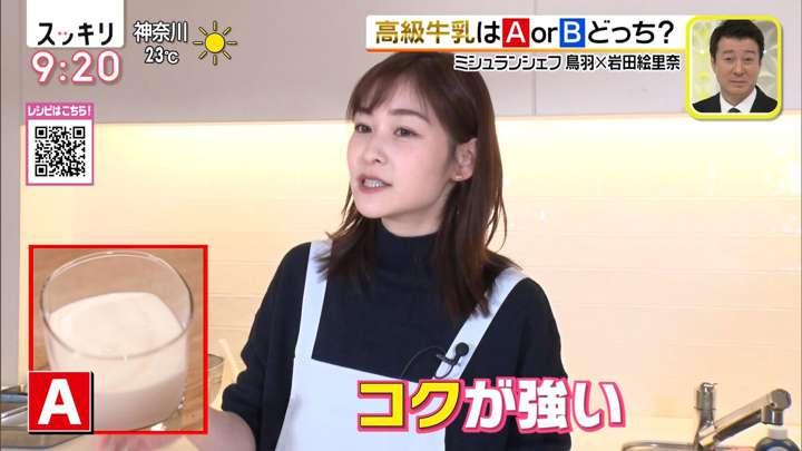 2021年04月21日岩田絵里奈の画像22枚目