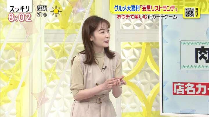 2021年04月23日岩田絵里奈の画像04枚目