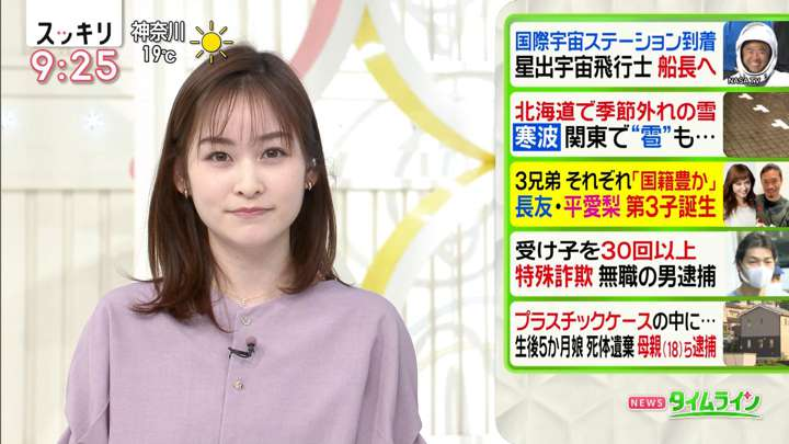 2021年04月26日岩田絵里奈の画像13枚目