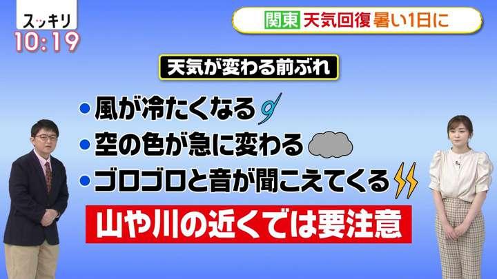 2021年04月30日岩田絵里奈の画像18枚目