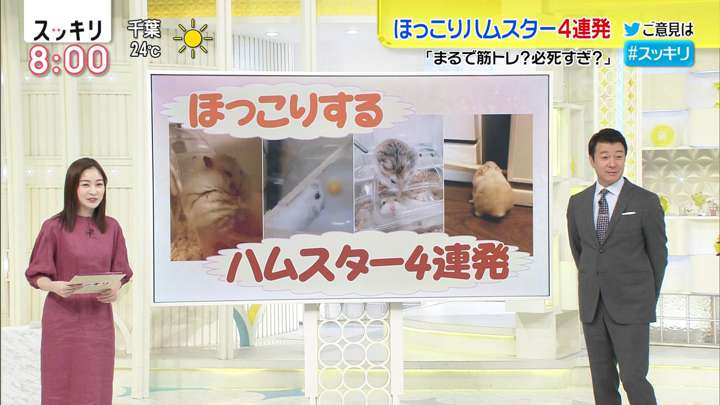2021年05月04日岩田絵里奈の画像02枚目
