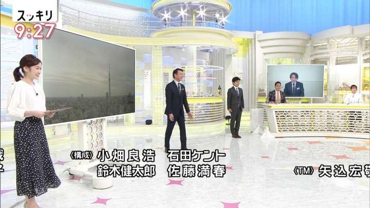 2021年05月05日岩田絵里奈の画像09枚目