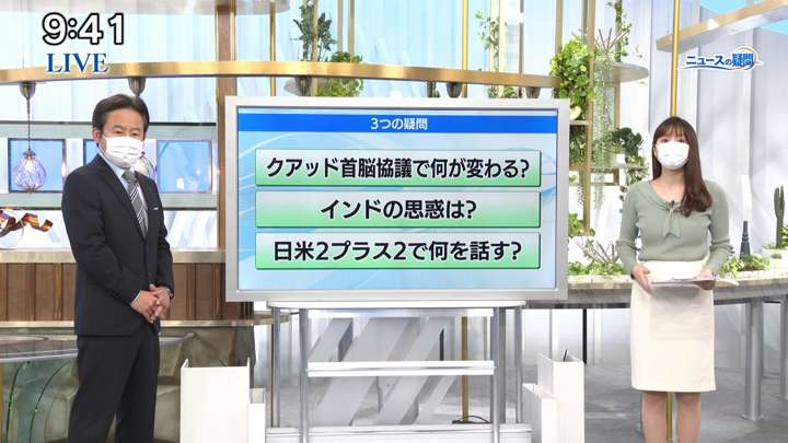 2021年03月13日角谷暁子の画像07枚目