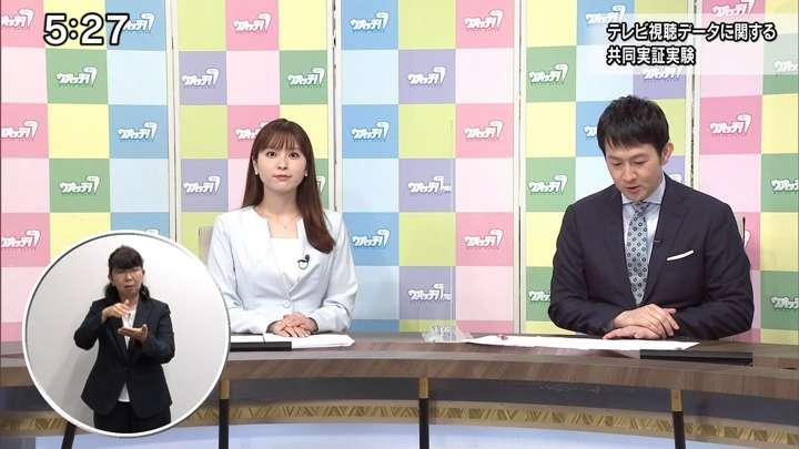 2021年03月14日角谷暁子の画像02枚目