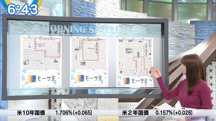 2021年03月19日角谷暁子の画像16枚目
