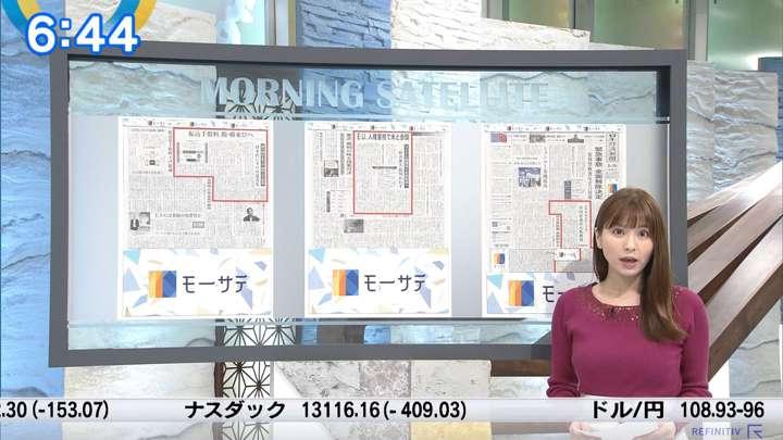 2021年03月19日角谷暁子の画像17枚目