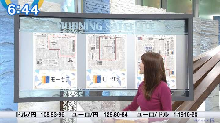 2021年03月19日角谷暁子の画像18枚目