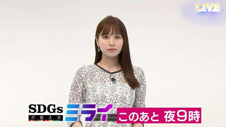 2021年03月19日角谷暁子の画像28枚目
