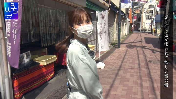 2021年03月31日角谷暁子の画像05枚目