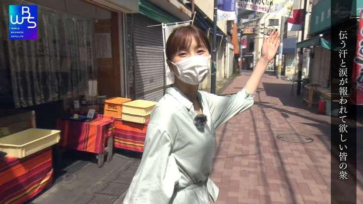 2021年03月31日角谷暁子の画像06枚目