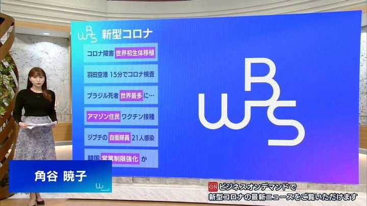 2021年04月08日角谷暁子の画像01枚目