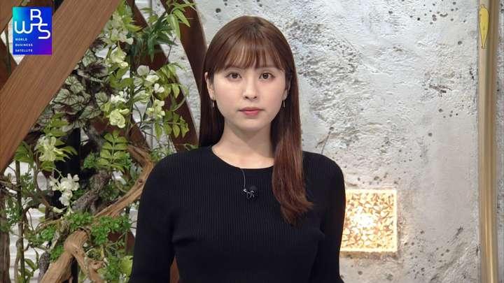 2021年04月08日角谷暁子の画像09枚目