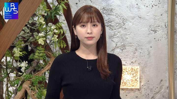 2021年04月08日角谷暁子の画像11枚目