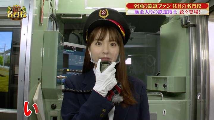 2021年04月12日角谷暁子の画像01枚目