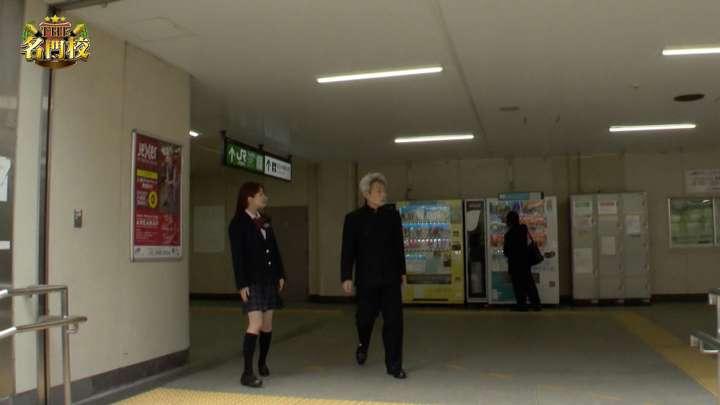 2021年04月12日角谷暁子の画像02枚目
