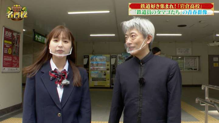 2021年04月12日角谷暁子の画像03枚目