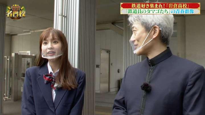 2021年04月12日角谷暁子の画像06枚目