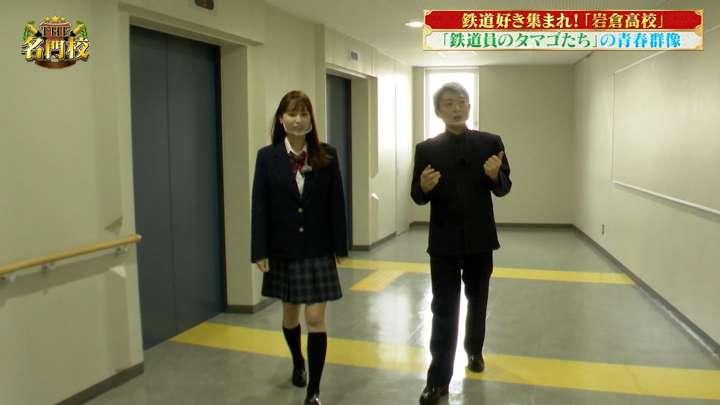 2021年04月12日角谷暁子の画像10枚目