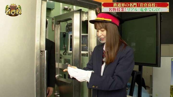 2021年04月12日角谷暁子の画像13枚目