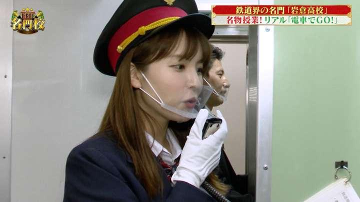 2021年04月12日角谷暁子の画像18枚目