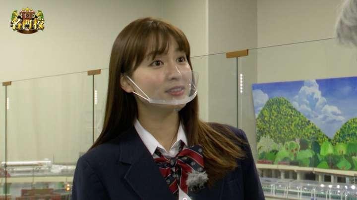 2021年04月12日角谷暁子の画像19枚目