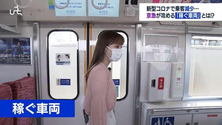 2021年04月15日角谷暁子の画像06枚目