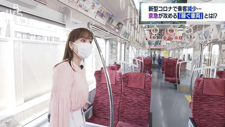 2021年04月15日角谷暁子の画像07枚目