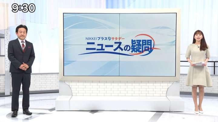 2021年04月24日角谷暁子の画像01枚目
