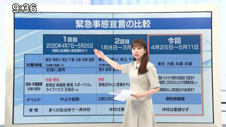 2021年04月24日角谷暁子の画像04枚目