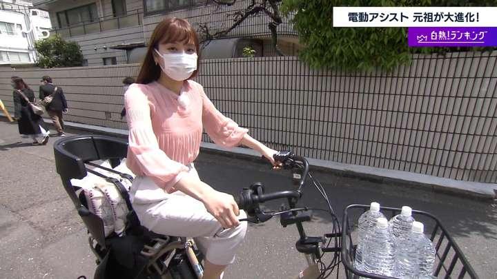 2021年04月26日角谷暁子の画像02枚目