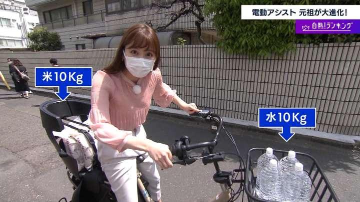 2021年04月26日角谷暁子の画像03枚目