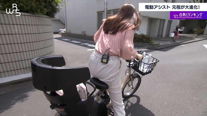 2021年04月26日角谷暁子の画像05枚目