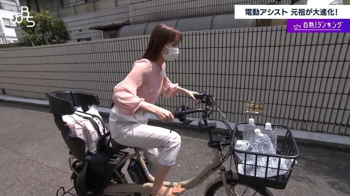 2021年04月26日角谷暁子の画像06枚目