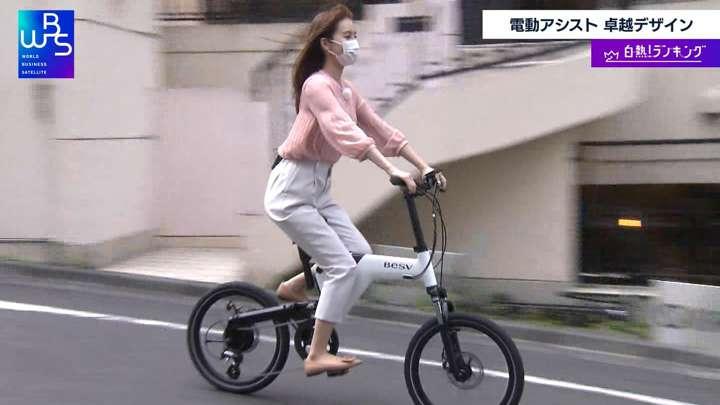 2021年04月26日角谷暁子の画像12枚目