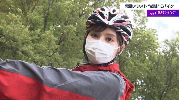 2021年04月26日角谷暁子の画像15枚目