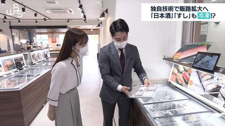 2021年04月29日角谷暁子の画像14枚目