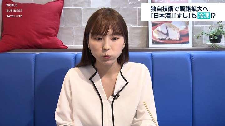 2021年04月29日角谷暁子の画像18枚目